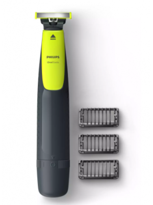 PHILIPS ONEBLADE QP2512/10 BLACK AND YELLOW